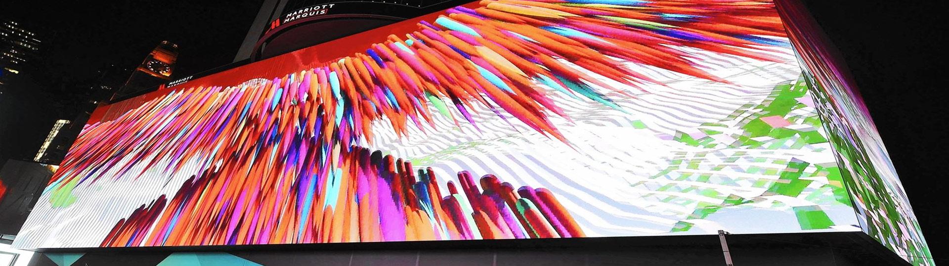 Уличные полноцветные Экраны
