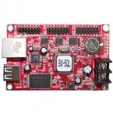 Контроллер BX-5QL