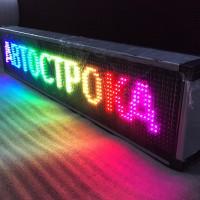 Автострока 12/24v 101x21см RGB